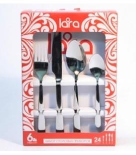 Набор столовых приборов LARA LR-10-06