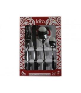 Набор столовых приборов LARA LR-10-07