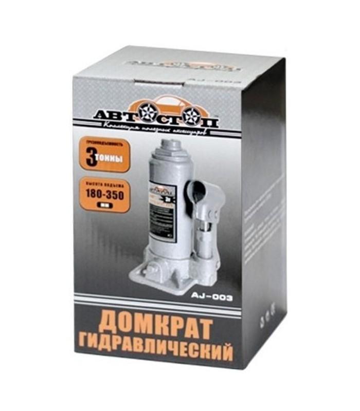 Домкрат гидравлический бутылочный Автостоп AJ-003 - фото 3