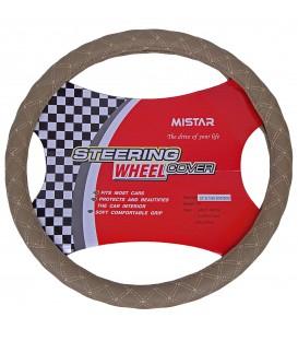Оплетка на руль MISTAR MIS-2013LT05E BIEGE