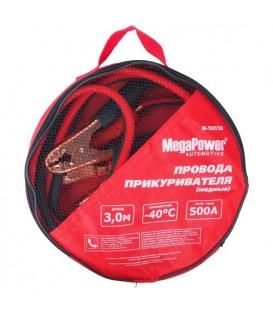 Стартовые провода MEGAPOWER M-50030