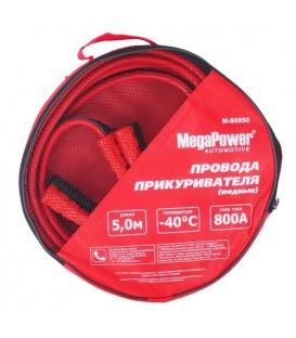 Стартовые провода MEGAPOWER M-80050