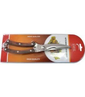 Ножницы для птицы MARVEL 24091