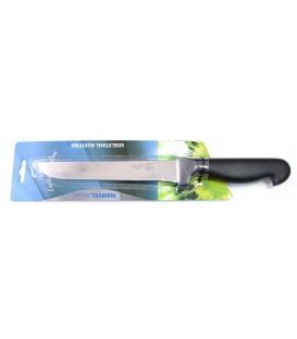 Нож для нарезки мяса MARVEL 14091