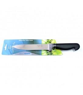 Нож кухонный MARVEL 14080