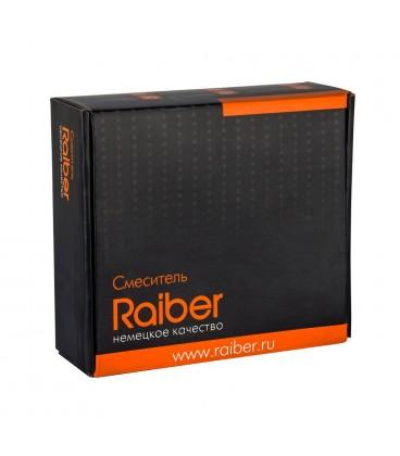 Смеситель для кухни с двумя рукоятками Raiber Gross R7502