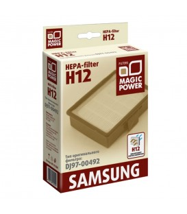 HEPA-фильтр H12 Samsung DJ97-00339B