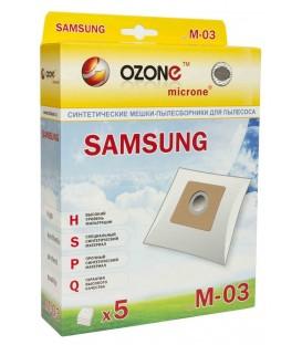 Мешки-пылесборники OZONE micron M-03