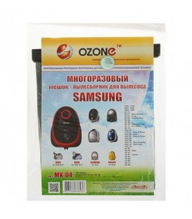 Мешки-пылесборники OZONE micron MX-04