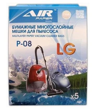 Мешки-пылесборники OZONE paper P-08