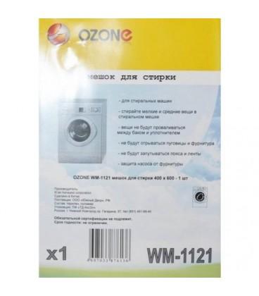 Мешок для стирки OZONE WM-1121