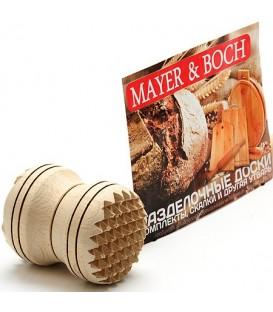 Молоток для мяса большой MAYER&BOCH 41-41
