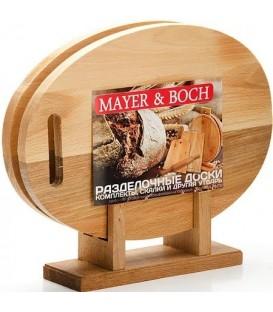 Комплект из 2-х досок MAYER&BOCH 30-92