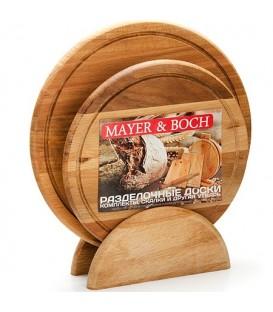 Комплект из 2-х досок MAYER&BOCH 30-7