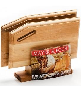 Комплект из 2-х досок MAYER&BOCH 31-5