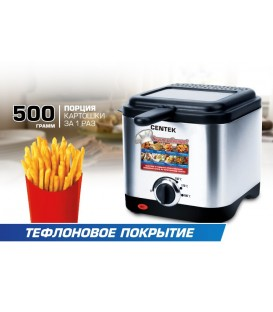 Фритюрница Centek CT-1430