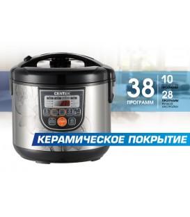 Мультиварка Centek CT-1498 Ceramic