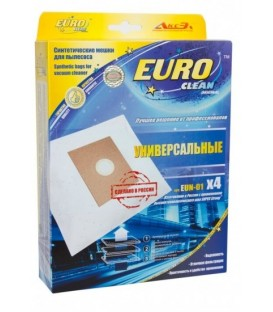 Euro clean EUN-01/4 универсальные синтетические мешки-пылесборники