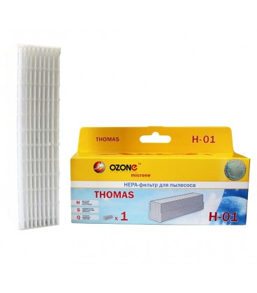 НЕРА-фильтр для пылесоса Thomas OZONE H-01