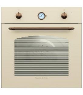 Духовой шкаф «Zigmund Shtain EN 104.611 X»
