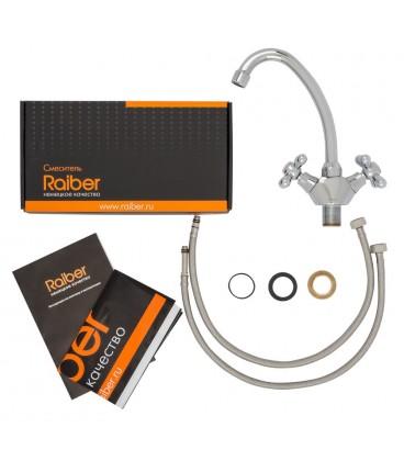 Смеситель Raiber Classic для кухни с двумя рукоятками
