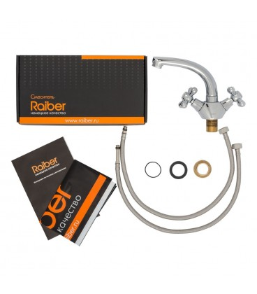 Смеситель Raiber Classic для раковины с двумя рукоятками
