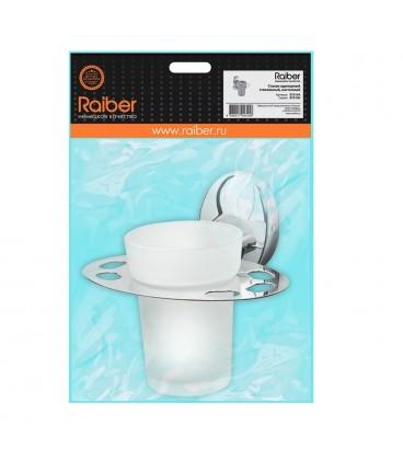 Стакан Raiber R70104 одинарный, стеклянный, настенный