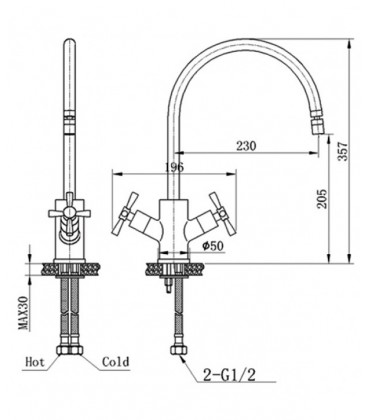 Смеситель для кухни Raiber Cross с двумя рукоятками R7501