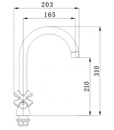Смеситель для кухни Raiber Talis с двумя рукоятками R8003