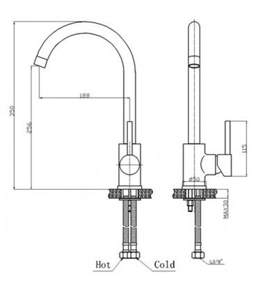 Смеситель для кухни Raiber Focus однорычажный, боковой R6501