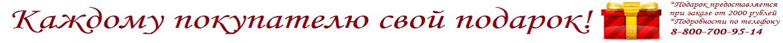 Проф-БТ Интернет магазин Распродаж